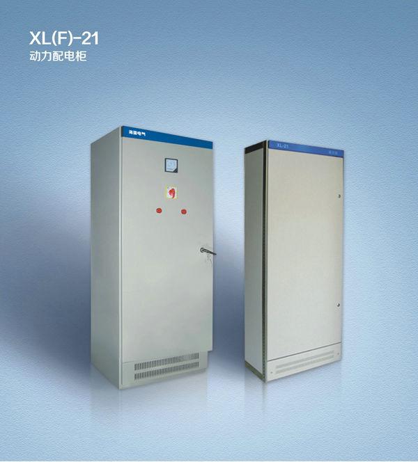 XL(F)-21动力12博首app