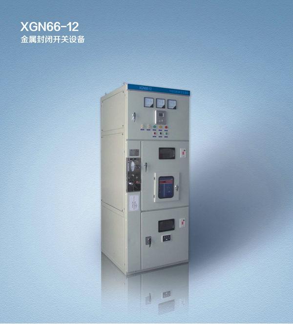XGN66-12金属封闭12bet官方手机版